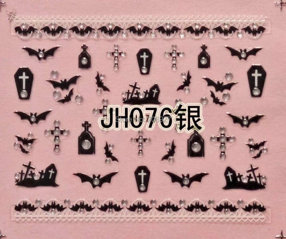 2PCS BLE-JH076 Nail Art Cute Halloween Sticker Nail Art Sticker xf187194 3d cute pattern decorative diy nail art sticker white black 2 pcs