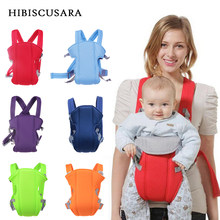 Multi-functional Baby Carrier 3-18 Months Infant Bebe Sling Breathable Fabric Baby Backpack Pouch Wrap Kangaroo Front Facing(China)