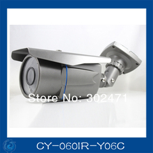 Sony ccd camera with 24pcs IR LED waterproof outdoor camera.CY-060IR-Y06C