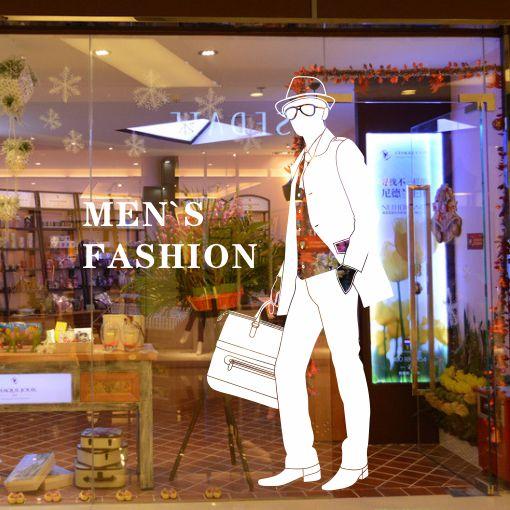 Popular Mens Clothes Shop-Buy Cheap Mens Clothes Shop lots from ...