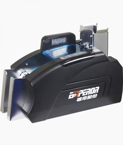 emp-1200-automatic-card-counter-510x600