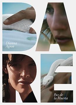 《赤裸》2015年美国剧情,爱情,同性电影在线观看