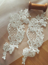 Exquisite Bridal Alencon Lace Applique Pair in White Sivler, Lace Motify for Wedding Gown Decor Bridal Veil DIY Garters Bodices