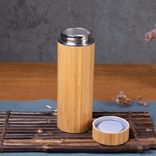 Water Bottle Thermos Thermal Cup
