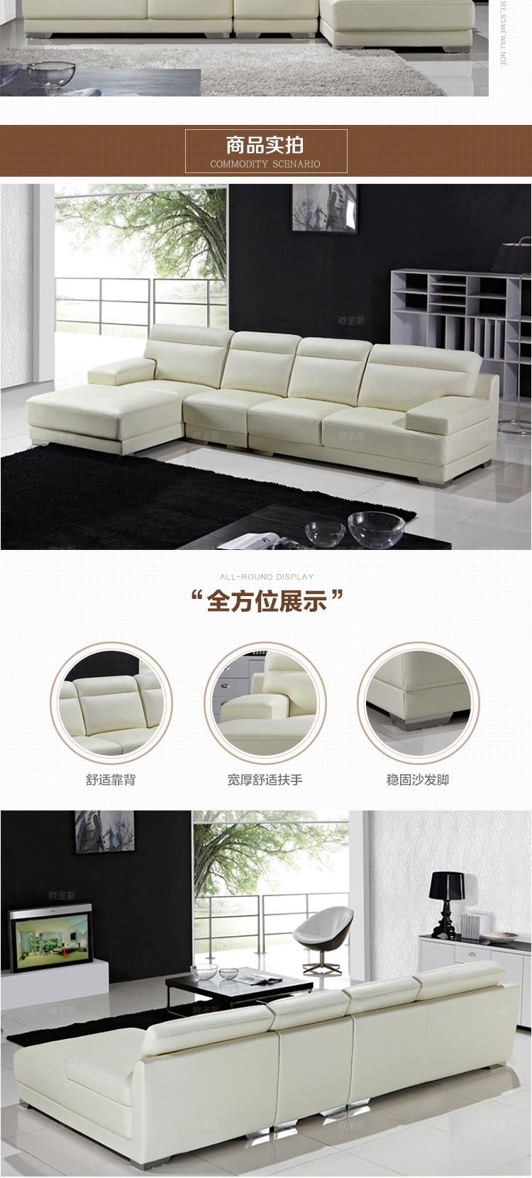 Wohnzimmer möbel neuesten sitzgruppe neue designs 2015 moderne l ...