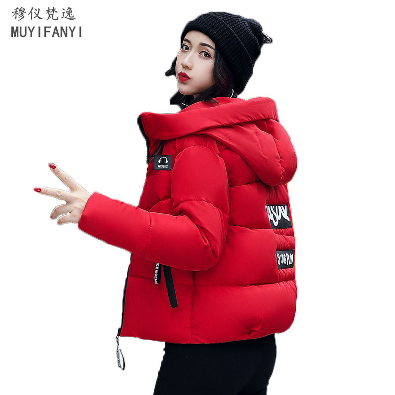 New Fashion 2017 Winter Coat Womens Casual Cotton Padded Short Jacket High Quality Thick Warm Wadded Parkas Outwear newear 2017 new fashion coat women winter jacket coat womens medium long cotton warm coat outwear high quality hot sale