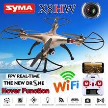 Free shipping!Gold Syma X8HW 2.4G 6-Axis Gyro RC Quadcopter Drone RTF UFO w/2MP HD FPV Camera