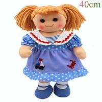Smafes high quality soft dolls toys for girls plush baby born rag dolls with cloth stuffed kids birthday doll gift