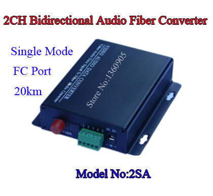 2SA Audio 2 Channel Bidirectional Sound to Fiber Digital optical converter 20KM for Broadcast audio background music square use