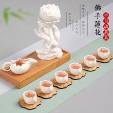 Ten pieces. Bergamot lotus. Semi-automatic tea set. Creative Kungfu Ceramic Purple Sand Lazy Tea Maker Set