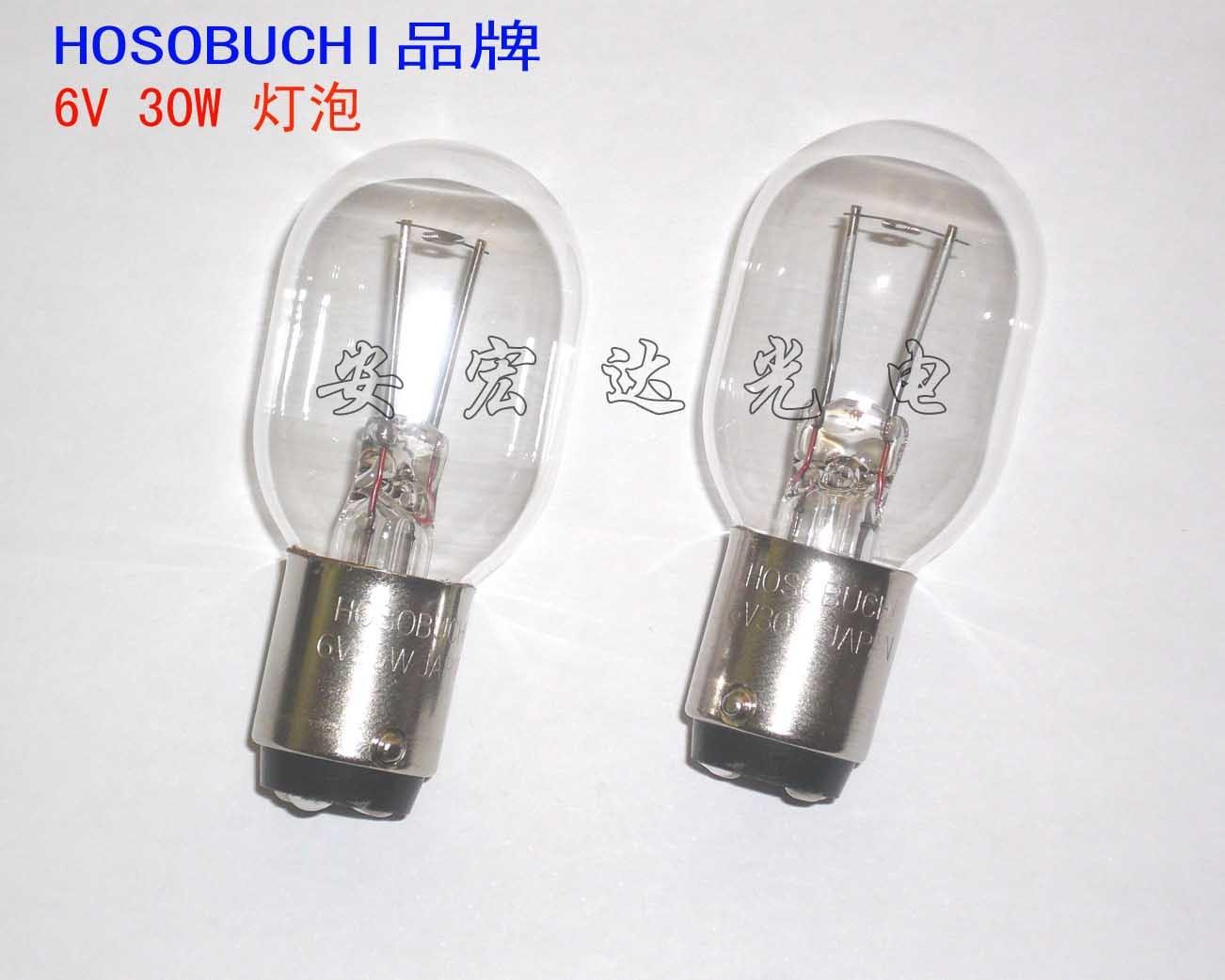 Sale New Arrival Transparent Tungsten Halogen Lamp Lampara Piloto ... for Tungsten Halogen Lamps  575lpg