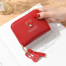 Naivety Embroidery Short Wallet PU Leather Wallets Female Floral Hasp Coin Purse Zipper Bag Card Holders