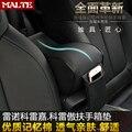 Automotivo interior Algodão Memória couro de qualidade Capa de Almofada de Apoio de Braço Caixa de Controle Central para Renault koleos kadjar