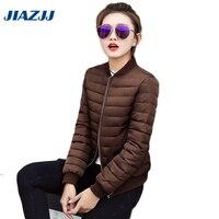 Cotton Padded Bomber Jacket Women 2017 Autumn Winter Windbreaker Women Long Sleeve Zipper Jacket Female Basic
