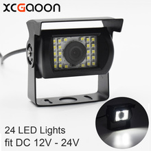 XCGaoon Universal Car Rear View Camera 170 Degree Waterproof 24 LED Nights Vision input DC 12V 24V, Compatible with BUS & Truck