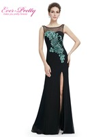 Long Elegant Prom Dresses Mermaid 2016 Black Plus Size Sexy Latest Stock Split Leg HE08759BK Women