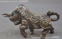 chinese fengshui bronze Stock Market Wall Street wealth money Oxen Bull statue