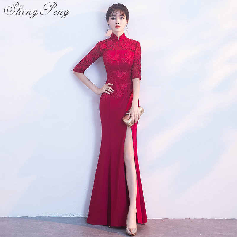 4b97f742b16 ... 2018 new bride evening chinese wedding dress long qipao modern party  dresse lace cheongsam traditional oriental ...