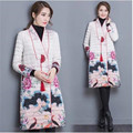 2017 The winter clothes Women fashion new basic coat down jacket high quality ladies' printed butterfly thin coat B0122