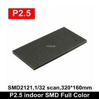 P2.5 Indoor SMD2121 Full Color Led Display Module 1/32 Scan 320x160mm, Super High Definition RGB LED Video Wall Panel