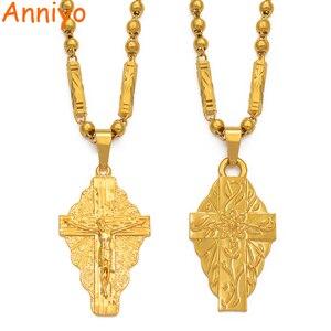 Image 1 - Anniyo Hawaii Flower Gold Color Cross Pendant Ball Beads Chain Necklaces Habesha Micronesia Chuuk Marshall Jewelry #198106P
