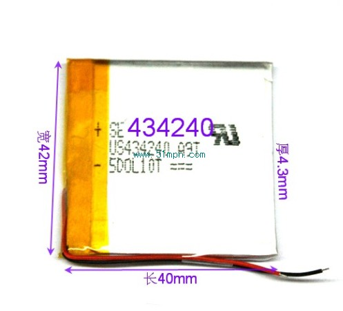 AE player M6SP M6TP For MEIZU 434240 ultra long standby 3.7V polymer lithium battery; mini Li-ion Cell
