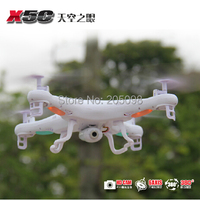 Syma X5C RC QuadCopter With HD 2G Camera 2.4G 4 Channels 6axis gyro Syma X5 Quadcopter X5C Syma x5c airplane UFO Toys