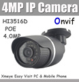 4MP 3MP POE IP Camera outdoor IR night vision network camera 1080p smilar quality to ds-2cd2032-i DS-2CD2042WD-I xmeye