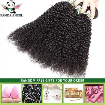 Brazilian Hair Weave Bundles With Closure Afra Kinky Curly Bundles With Closure Deep Curly Wet and Wavy Bundles With Closure saç