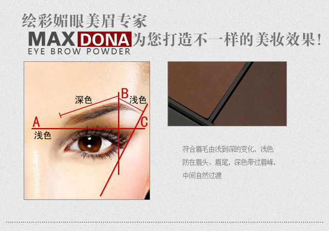 3 Color Eyebrow Powder Palette Cosmetic Brand Eye Brow Enhancer Professional Waterproof Makeup Eye Shadow With Brush Mirror Box 4