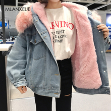 With Fur Trim Hood Cotton Liner Long Denim Jackets Women Winter Hardy Warm Denim Coats Jackets Female Plus Size Loose Outerwear