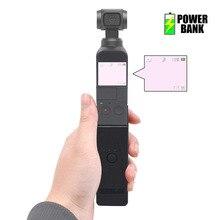 Osmoポケット充電ケース高速充電ハンドヘルドポータブルosmoポケット充電器パワーバンクdji osmoポケットアクセサリー