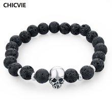 Chicvie серебряный с натуральным камнем Цвет Череп strand браслеты