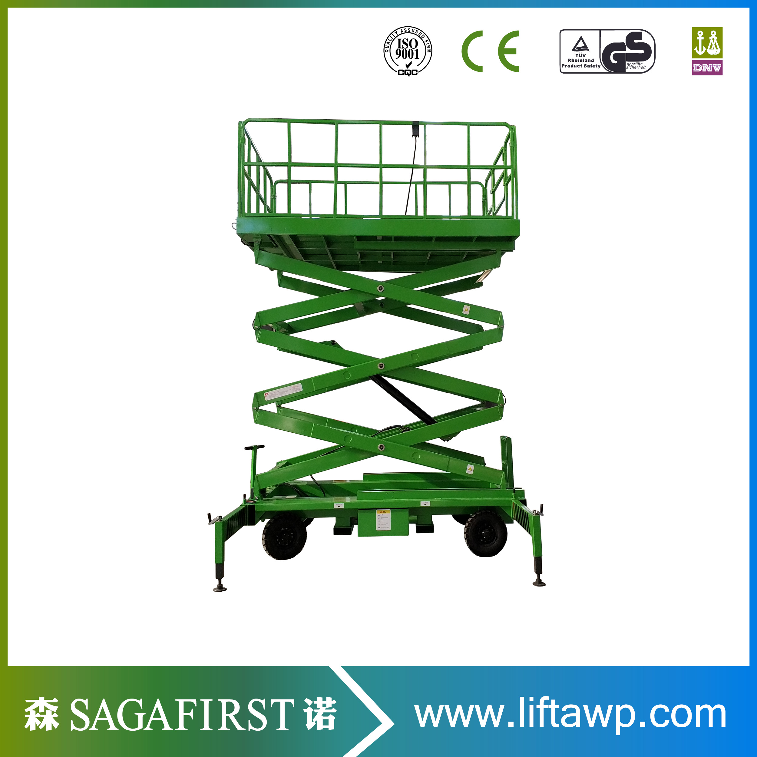 Full Electric Platform Lifting Scissor Lift With ISO And CE Certificate