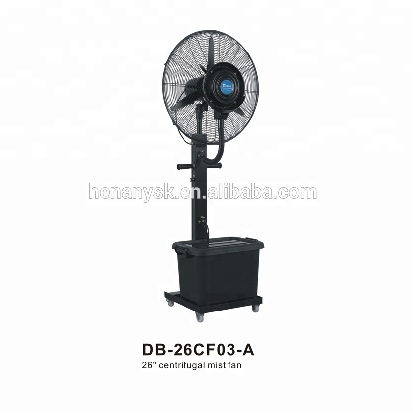 Wholesale-Mini-Electric-Pedestal-Air-Stand-Outdoor