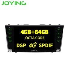 dla DSP 4G 9