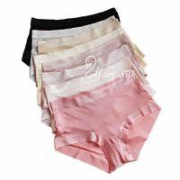 여자 여성 100% 실크 니트 높은 컷 팬티 팬티 속옷 팬티 Sml XL 블랙 레드 핑크