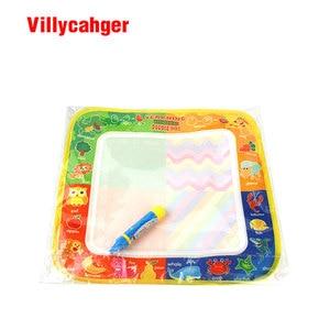 Image 5 - 50 יח\חבילה 29x30cm שאינו רעיל מים ציור מחצלת עם 1 קסם עט לילדים 8811  1