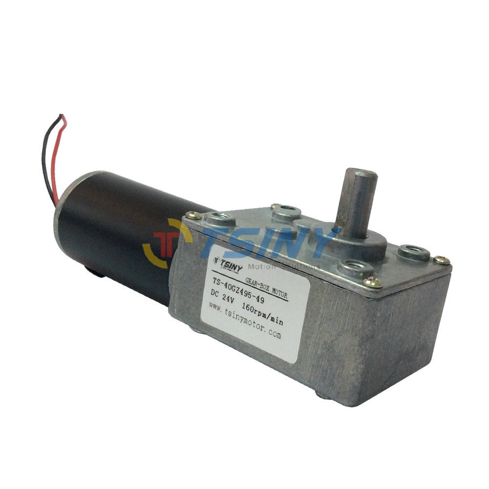 цена на DC 24V/160R High speed Worm Reducer Geared motor,Electric gear motor for robot,Free Shipping
