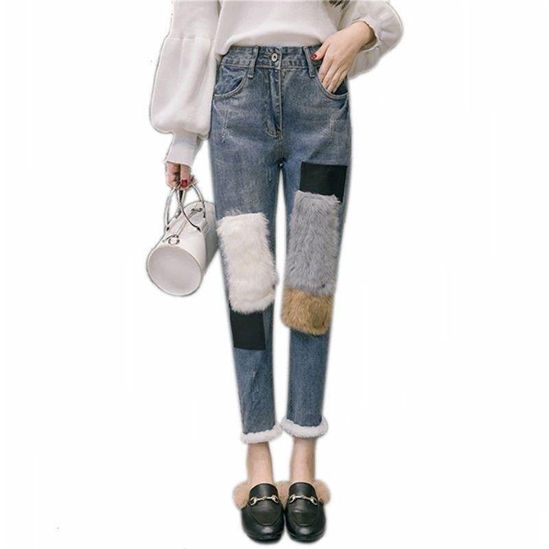 Women's Clothing Jeans 2019 Womens Patchwork Jeans Denim Pants Plaid Black High Waist Buttons Ankle Length Wide Leg Pants Casual Hot Sales B91335j