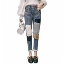 Autumn Patchwork Waist Denim