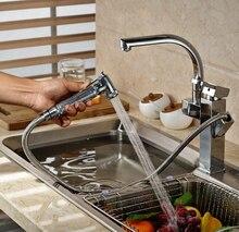 Мода хромированная отделка Кухня мыть кран поворотный вытащить двойной Носик одно отверстие раковины Смеситель