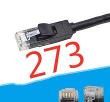 273 # MEIBAI WS CAT5 прямой сетевой кабель сети Ethernet Патч-корд LAN