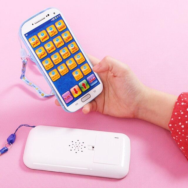 Nauka zabawek telefonicznych arabski 18 rozdziałów święty koran dla muzułmańskich dzieci wczesna edukacja maszyna do uczenia się ze światłem zabawka edukacyjna