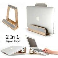 2 em 1 função de liga alumínio suporte vertical base/ergonômico portátil suporte refrigeração para macbook ar pro retina 11 12 13 15 polegada