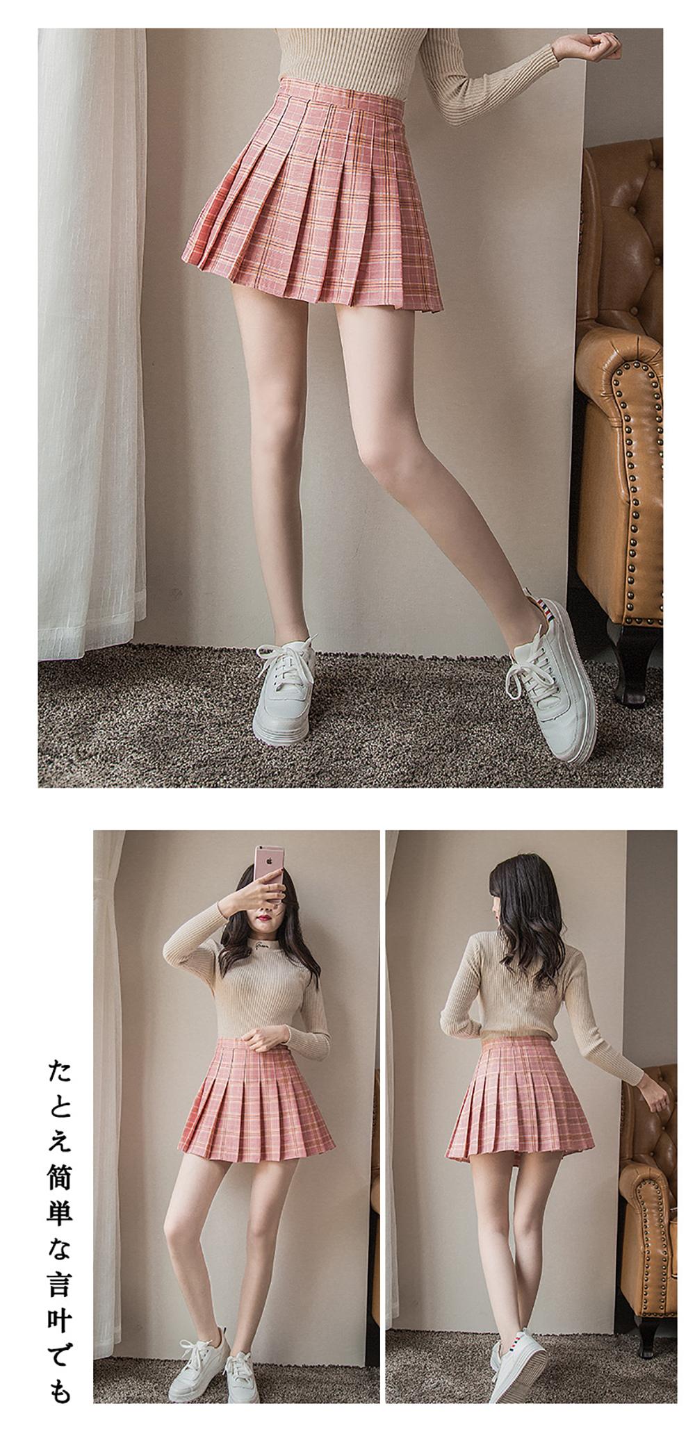 Plus Size Harajuku Short Skirt New Korean Plaid Skirt Women Zipper High Waist School Girl Pleated Plaid Skirt Sexy Mini Skirt 10