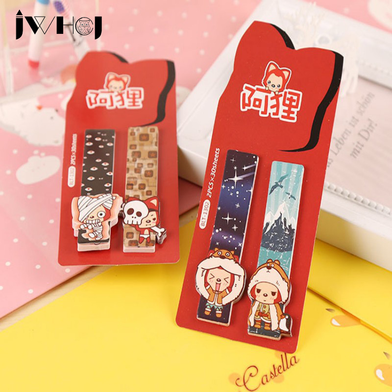 2 pcs/lot fox memo pad (1pcs=2 X 30 sheets) paper sticky notes post notepad kawaii stationery papeleria school supplies