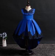 girl dress sleeveless Trailing summer girl dress baby girl clothes Stage performance girls dress princess dress Wedding