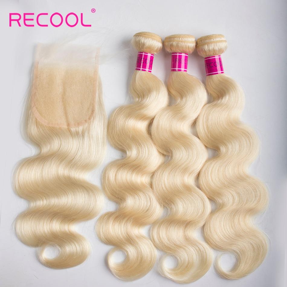 Recool髪ブロンドバンドルで閉鎖ブラジル髪織りバンドル3ピース実体波バンドル閉鎖が付いている#613  グループ上の ヘアエクステンション & ウィッグ からの 3/4 バンドル留め具付き の中 1