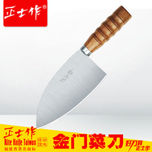 Special Stainless steel Kitchen Knives Cooking Tools chef knives slicing / cutting / meat cutting / cutting tool / split knife